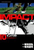 IMPACT インパクト(10)