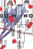 DOMINO(1)