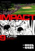 IMPACT インパクト(9)