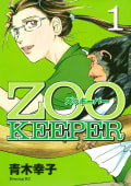 ZOOKEEPER(1)