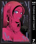 MoMo -the blood taker-(7)【ebookjapan限定特典付】