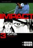 IMPACT インパクト(3)