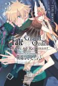 Fate/Grand Order -Epic of Remnant- 亜種特異点IV 禁忌降臨庭園 セイレム 異端なるセイレム(3)【イラスト特典付】