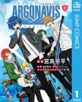 ARGONAVIS from BanG Dream! COMICS(1)