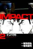 IMPACT インパクト(2)