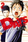DAYS(2)