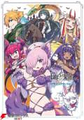 Fate/Grand Order 電撃コミックアンソロジー5