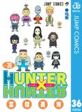 HUNTER×HUNTER モノクロ版(36)
