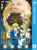 HUNTER×HUNTER モノクロ版(35)