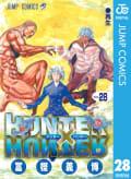 HUNTER×HUNTER モノクロ版(28)