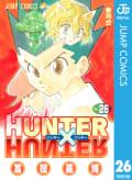 HUNTER×HUNTER モノクロ版(26)