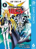 遊☆戯☆王ARC-V(6)
