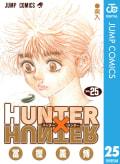 HUNTER×HUNTER モノクロ版(25)