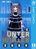HUNTER×HUNTER モノクロ版(15)