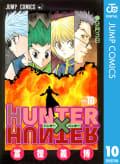 HUNTER×HUNTER モノクロ版(10)