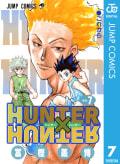 HUNTER×HUNTER モノクロ版(7)