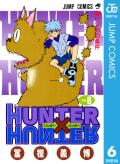 HUNTER×HUNTER モノクロ版(6)