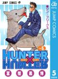 HUNTER×HUNTER モノクロ版(5)