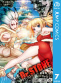 Dr.STONE(7)