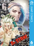 Dr.STONE(6)