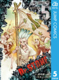 Dr.STONE(5)