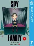 SPY×FAMILY 7巻