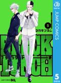 BLACK TORCH(5)