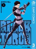 BLACK TORCH(3)