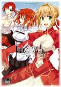 Fate/Grand Order コミックアンソロジー VOL.2