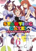 【新装版】STARTING GATE! ―ウマ娘プリティーダービー― 6巻