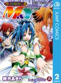 神力契約者(コントラクター)M&Y(2)