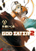 GOD EATER 2(5)