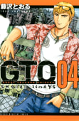 GTO SHONAN 14DAYS(4)