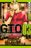 GTO SHONAN 14DAYS(3)