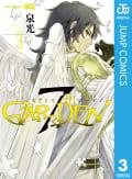 7thGARDEN(3)
