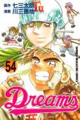 Dreams(54)