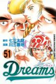 Dreams(51)
