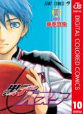 黒子のバスケ カラー版(10)