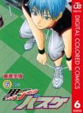 黒子のバスケ カラー版(6)