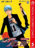 黒子のバスケ カラー版(5)