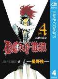 D.Gray-man(4)