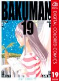 バクマン。 カラー版(19)