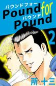 Pound for Pound(2)
