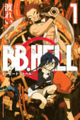 BB.HELL(1)
