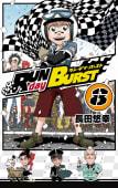 RUN day BURST(8)