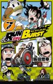 RUN day BURST(7)