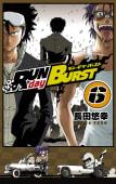 RUN day BURST(6)