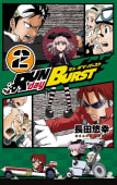 RUN day BURST(2)