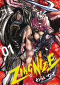 ZINGNIZE(1)【電子限定特典ペーパー付き】