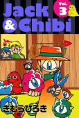 Jack&Chibi(3)